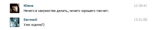 Screenshot_1 (516x101, 9Kb)