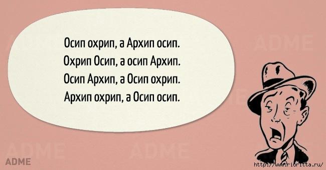 ава (6) (650x340, 117Kb)