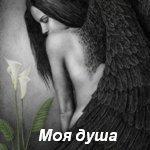 88607162_3815384_44251455b7b6__kopiya (150x150, 5Kb)