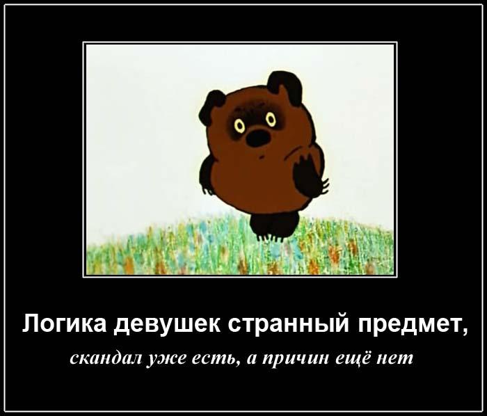 124398122_hahaha (700x598, 64Kb)