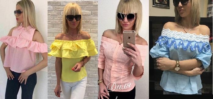 Модные Блузки Рубашки 2017