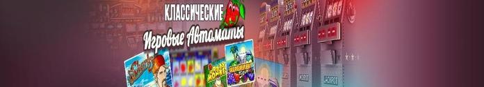 фде=@Как принять участие в турнире по игре на игровых автоматах!/2835299_Kak_prinyat_ychastie_v_tyrnire_po_igre_na_igrovih_avtomatah3 (700x126, 57Kb)