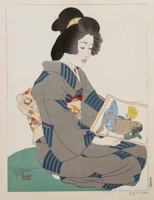 1_1935_����� ����, ����� (La Geisha Kiyoka Tokyo)_47.5 � 35.6_������� ����������� (541x700, 526Kb)