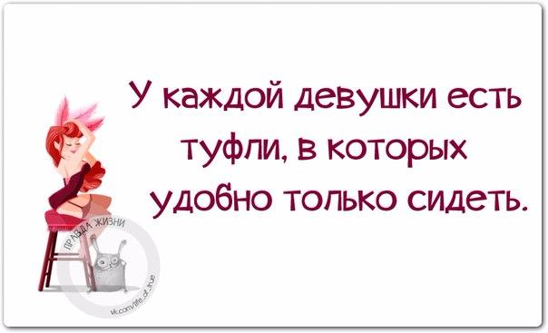 1422472856_frazki-7 (604x367, 115Kb)