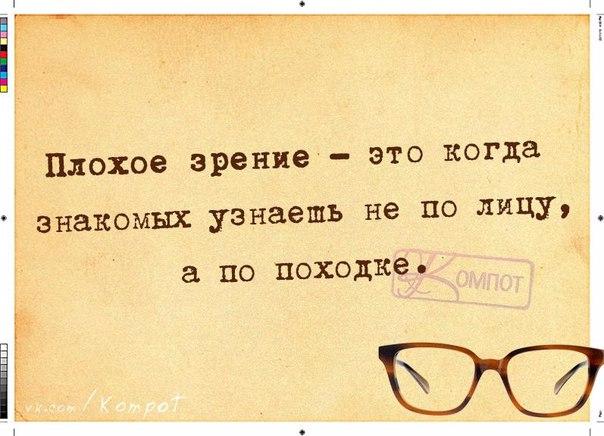 1422472871_frazki-6 (604x436, 237Kb)