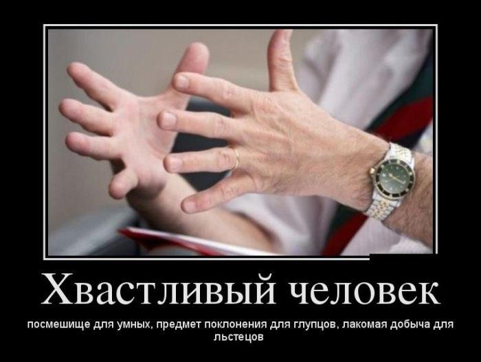 5939244_cFgD9CDY8z0 (700x527, 46Kb)