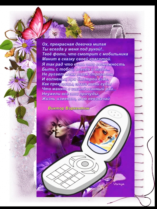 5182169_oie_overlay (528x700, 321Kb)