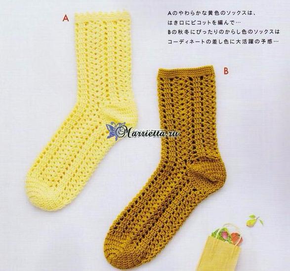 Вяжем крючком носочки. Схемы (1) (587x549, 319Kb)