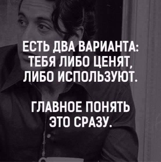 13620877_1040364016012682_8078855319730134987_n (554x555, 27Kb)
