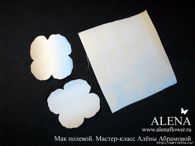 Цветы из ткани. МАК полевой (1) (640x480, 185Kb)