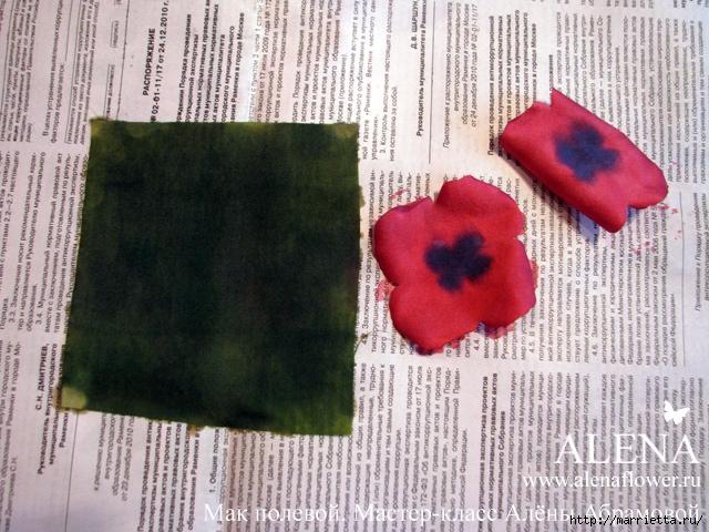 Цветы из ткани. МАК полевой (7) (640x480, 303Kb)