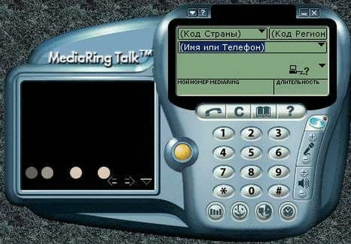 6073563_zvonok_5 (700x488, 98Kb)