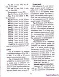 ������ 63 (536x700, 321Kb)