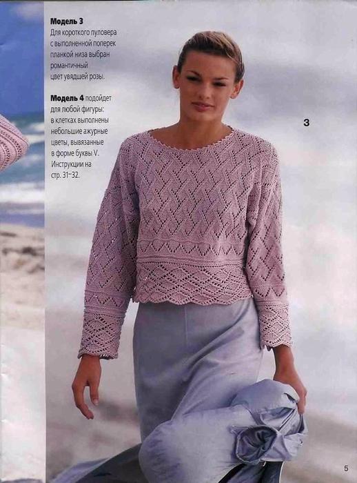 розовая блуза (518x700, 306Kb)