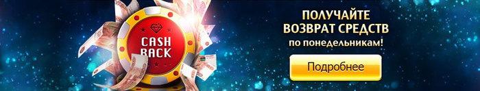 "alt=""Целая вселенная азарта в casino vulcan,casino vulcan""/2835299_kazinovulkan_net2 (700x133, 37Kb)"