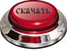metal_button_055 (97x76, 15Kb)