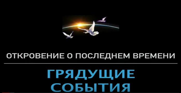 shKVr6 (700x360, 76Kb)