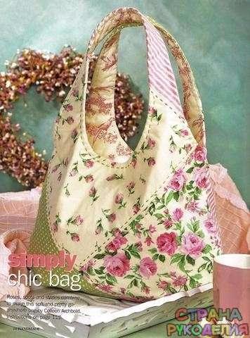 Текстильные сумочки (356x480, 190Kb)