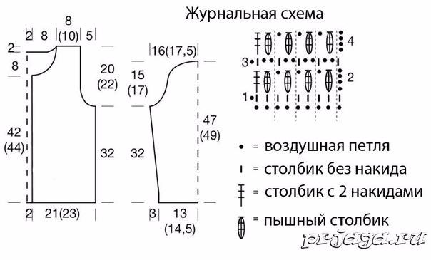 2VgFB3ijZko (604x365, 117Kb)