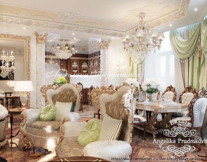 Дизайн интерьера квартиры «Золотая классика» /5994043_5gostinaya1 (700x550, 311Kb)