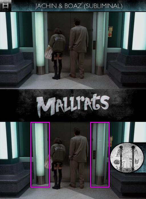 mallrats-1995-jachin-boaz-1 (513x700, 92Kb)