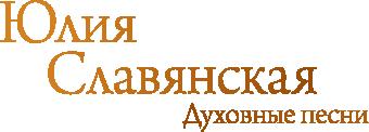 5227673_goodsongs_logo (340x122, 9Kb)
