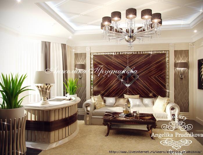 Интерьер квартиры в стиле Ар-деко на улице Лодочная /5994043_24_kabinet234234 (700x535, 265Kb)
