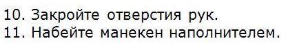 5462122_111 (418x79, 7Kb)