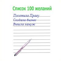 100 �������/6079281_100_ (200x200, 26Kb)