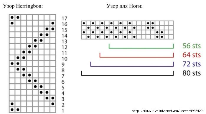 г1 (700x390, 83Kb)