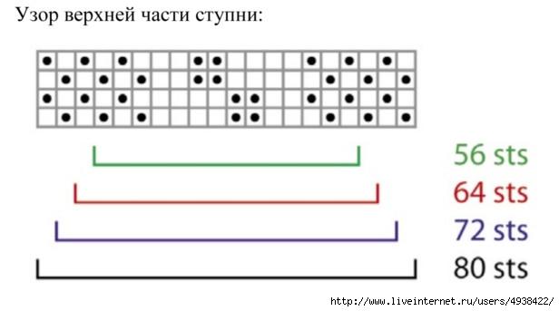 г3 (616x343, 58Kb)