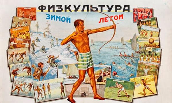 Советский-агитационный-плакат-05 (600x360, 254Kb)
