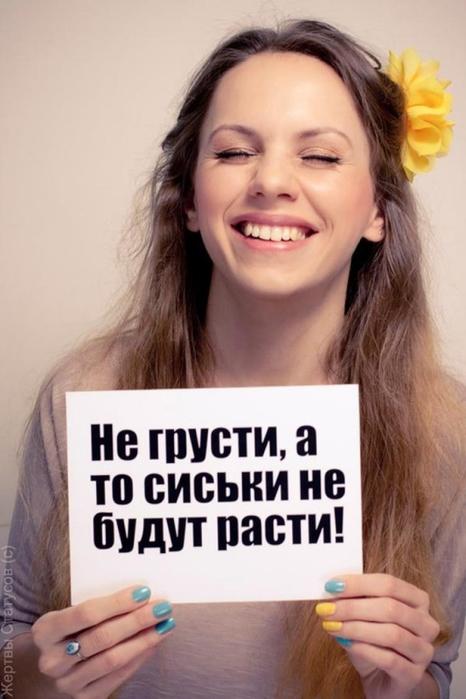 3416556_foto_proekt_zhertvy_statusov_11 (466x700, 180Kb)
