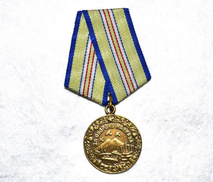 05 medal-za-oboronu-kavkaza (700x597, 387Kb)