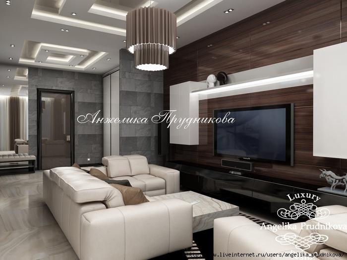 Интерьер квартиры в стиле модерн на Мосфильмовской /5994043_05_gostinaya (700x525, 191Kb)