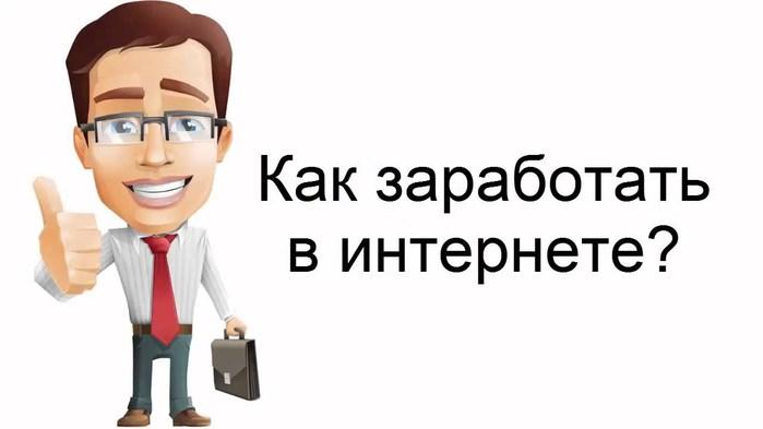 4687843_maxresdefault (700x393, 31Kb)