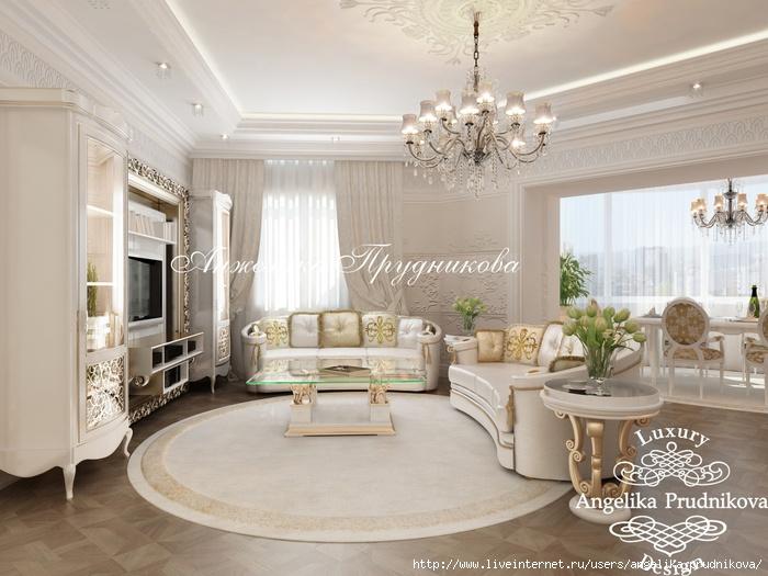 Классический интерьер квартиры в ЖК «Волынская усадьба» /5994043_01_gostinaya (700x525, 217Kb)