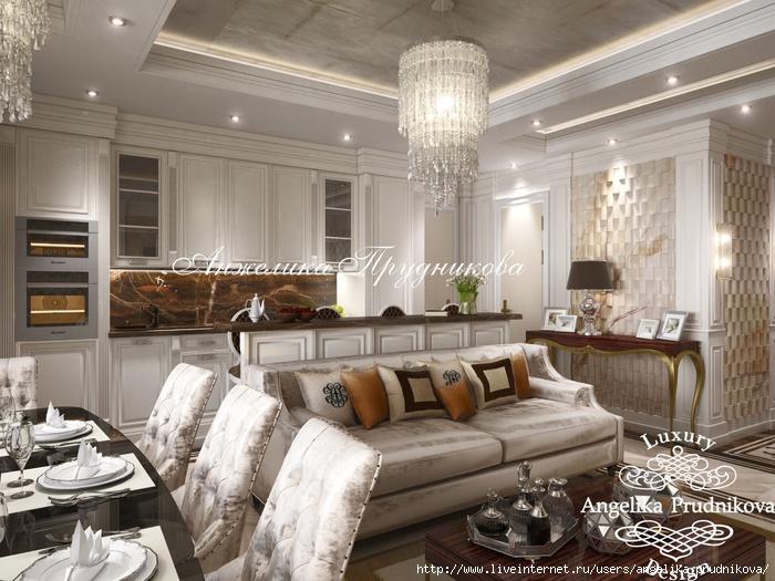 Интерьер квартиры в классическом стиле в ЖК «Дубровка»/5994043_02_gostinaya (700x525, 252Kb)