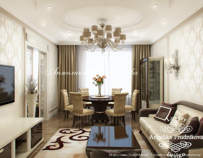 Интерьер квартиры в классическом стиле в ЖК «Английский квартал» /5994043_02_gostinaya (700x543, 236Kb)