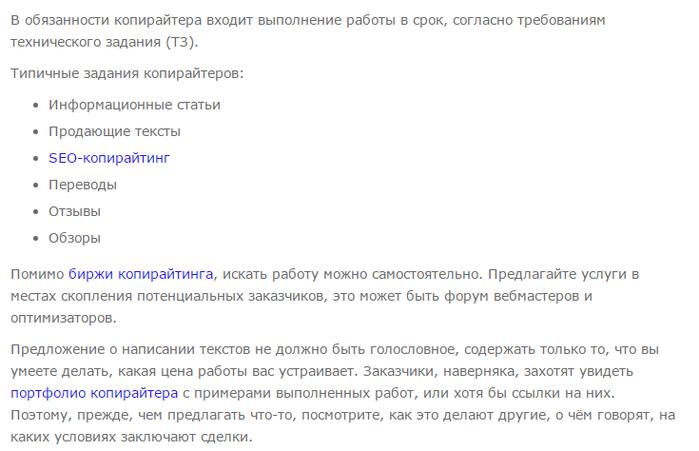 4569196_5_Kopiraiter (700x451, 127Kb)