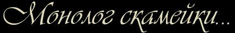 1 (480x69, 19Kb)