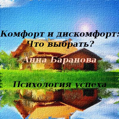 5664663__1_ (400x400, 317Kb)