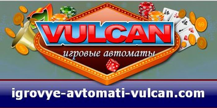 """alt=""""Играть онлайн в игровые автоматы на igrovye-avtomati-vulcan.com!""""/2835299_Izmenenie_razmera_Igrat_onlain_v_igrovie_avtomati_na_igrovyeavtomativulcan_com (700x349, 46Kb)"""