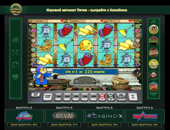 играть в игровые автоматы, самые прибыльные автоматы в казино, играть в casinoavtomaty, /4682845_vep (700x534, 283Kb)