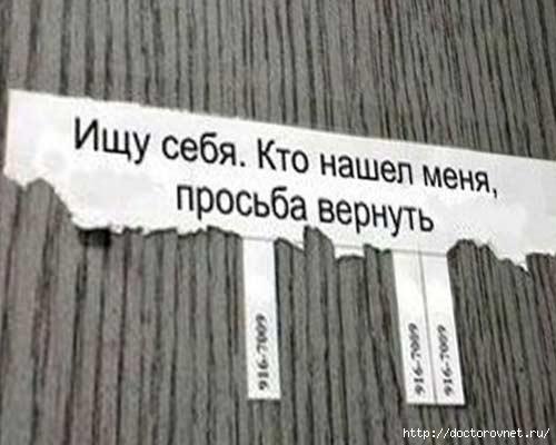 5239983_simoron (500x400, 84Kb)