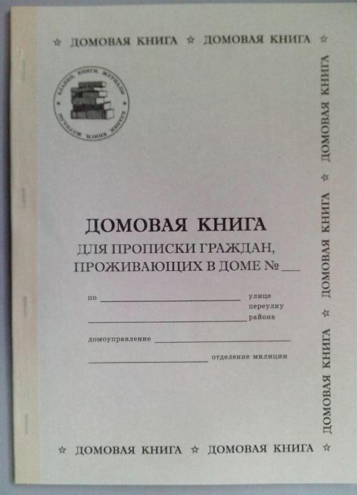 5897909_domov_k (500x693, 324Kb)