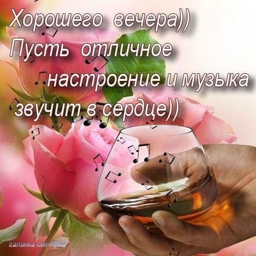 http://img1.liveinternet.ru/images/attach/d/1/130/707/130707357_2428311740.jpg