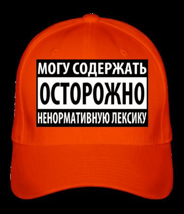 1827016_NjUwNTYtMTEyLTEtNy16b29t (380x440, 98Kb)