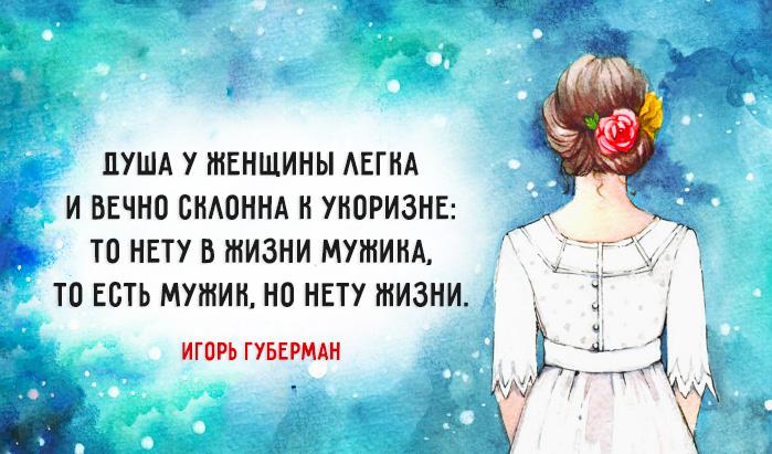 chetverostishiya-o-zhenskih-seksualnih-mechtah
