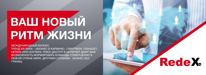 3486152_business_2 (700x258, 123Kb)